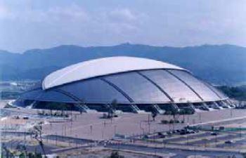 استادیوم اویتا